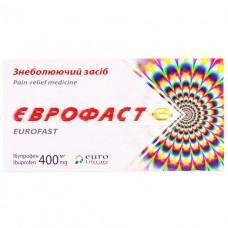 ЕВРОФАСТ капсулы мягк. желат. по 400 мг №20 (10х2)