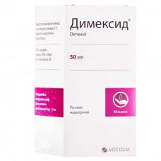 ДИМЕКСИД® раствор н/к по 50 мл во флак.