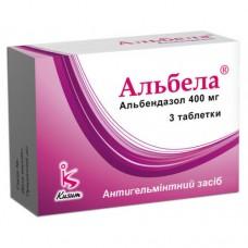 АЛЬБЕЛА® таблетки по 400 мг №3