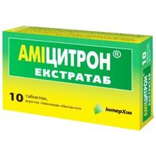 АМИЦИТРОН® ЭКСТРАТАБ таблетки, п/плен. обол., №10 (10х1)