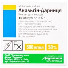 АНАЛЬГИН-ДАРНИЦА раствор д/ин., 500 мг/мл по 2 мл в амп. №10