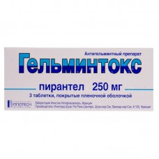 ГЕЛЬМИНТОКС таблетки, п/плен. обол., по 250 мг №3 (3х1)