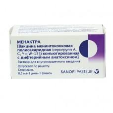 МЕНАКТРА раствор д/ин. по 0,5 мл (1 доза) во флак. №1