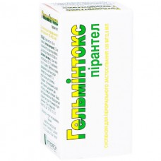 ГЕЛЬМИНТОКС суспензия ор., 125 мг/2,5 мл по 15 мл во флак.