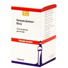 КАЛЬЦИЯ ФОЛИНАТ-ВИСТА раствор д/ин., 10 мг/мл по 50 мл (500 мг) во флак. №1