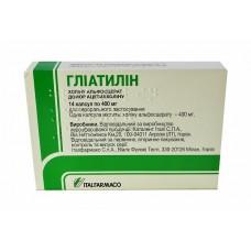 ГЛИАТИЛИН капсулы мягк. по 400 мг №14 (14х1)