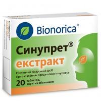 СИНУПРЕТ ЭКСТРАКТ таблетки №20 (10х2)