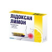 ЛИДОКСАН ЛИМОН леденцы 5 мг/1 мг №24 (12х2)
