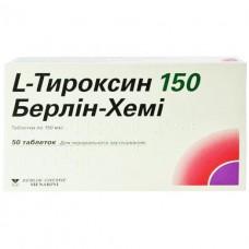 L-ТИРОКСИН 150 БЕРЛИН-ХЕМИ таблетки по 150 мкг №50 (25х2)