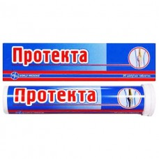 ПРОТЕКТА таблетки шип. №20 в тубах