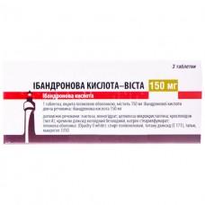ИБАНДРОНОВАЯ КИСЛОТА-ВИСТА 150 МГ таблетки, п/плен. обол., по 150 мг №3 (3х1)