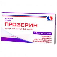 ПРОЗЕРИН раствор д/ин.,  0,5 мг/мл по 1 мл в амп. №10