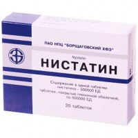 НИСТАТИН таблетки, п/плен. обол., по 500000 од №20 (10х2)