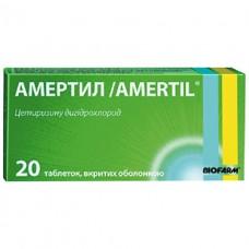 АМЕРТИЛ® таблетки, п/о, по 10 мг №20 (10х2)