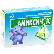 АМИКСИН® IC таблетки, п/о, по 0,06 г №3 (3х1)