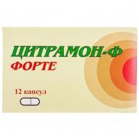 ЦИТРАМОН-Ф ФОРТЕ капсулы №12 (6х2)