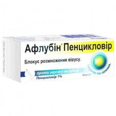 АФЛУБИН® ПЕНЦИКЛОВИР крем 1 % по 2 г в тубах