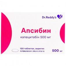 АПСИБИН таблетки, п/плен. обол., по 500 мг №120 (10х12)