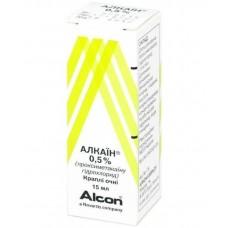 АЛКАИН® капли глазные 0,5 % по 15 мл во флак.-кап.