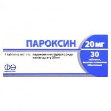 ПАРОКСИН таблетки, п/о, по 20 мг №30 (10х3)