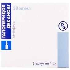 ГАЛОПЕРИДОЛ ДЕКАНОАТ раствор д/ин., 50 мг/1 мл по 1 мл в амп. №5