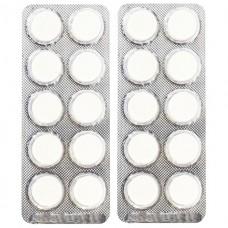 АЦЕТИЛСАЛИЦИЛОВАЯ КИСЛОТА таблетки киш./раств. по 75 мг №30 (10х3)