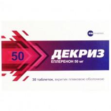 ДЕКРИЗ таблетки, п/плен. обол., по 50 мг №30 (10х3)