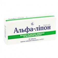 АЛЬФА-ЛИПОН таблетки, п/плен. обол., по 0,3 г №30 (10х3)