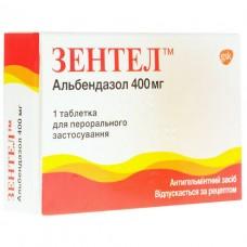 ЗЕНТЕЛ ™ таблетки по 400 мг №1