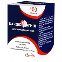 КАРДИОМАГНИЛ таблетки, п/плен. обол., по 75 мг №100 во флак.