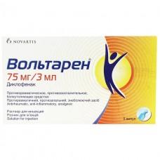 ВОЛЬТАРЕН® раствор д/ин., 75 мг/3 мл по 3 мл в амп. №5