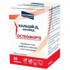 КАЛЬЦИЙ-Д3 НИКОМЕД ОСТЕОФОРТЕ таблетки жев. №30 во флак.