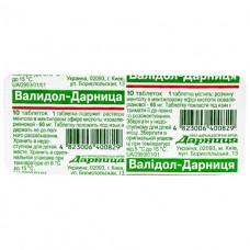 ВАЛИДОЛ-ДАРНИЦА таблетки по 60 мг №10