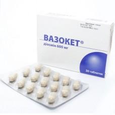 ВАЗОКЕТ® таблетки по 600 мг №30 (15х2)