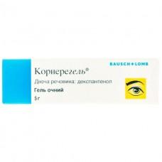 КОРНЕРЕГЕЛЬ® гель глаз., 50 мг/г по 5 г в тубах