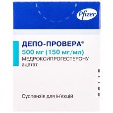 ДЕПО-ПРОВЕРА® суспензия д/ин., 150 мг/мл по 3,3 мл (500 мг) во флак. №1