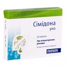 СИМИДОНА УНО таблетки по 6,5 мг №30 (30х1)
