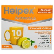 ХЕЛПЕКС® АНТИКОЛД НЕО порошок д/ор. р-ра с лимон. вкус. по 4 г в саше №10