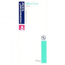 ГРОПРИНОЗИН®-РИХТЕР сироп, 250 мг/5 мл по 150 мл во флак.