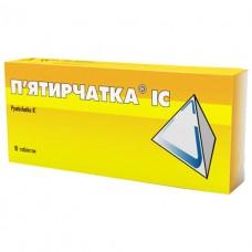ПЯТИРЧАТКА® IC таблетки №10 (10х1)