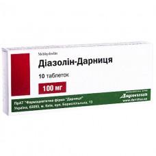 ДИАЗОЛИН-ДАРНИЦА таблетки по 100 мг №10 (10х1)