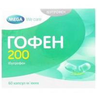 ГОФЕН 200 капсулы мягк. по 200 мг №60 (10х1х6)