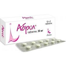 АБРОЛ® таблетки по 30 мг №20 (10х2)