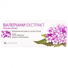 ВАЛЕРИАНЫ ЭКСТРАКТ таблетки, п/о, по 20 мг №50 (10х5)