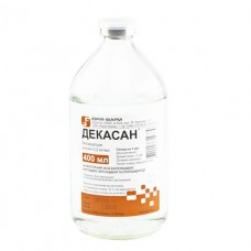 ДЕКАСАН® раствор 0,02 % по 400 мл в бутыл.