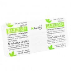 ВАЛИДОЛ® таблетки сублингв. по 0,06 г №10 (10х1)
