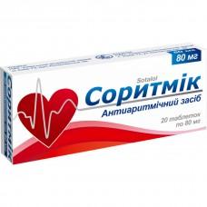 СОРИТМИК таблетки по 160 мг №20 (10х2)