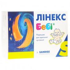ЛИНЕКС БЕБИ® порошок д/ор. сусп., 1 000 000 000 куо/пак по 1,5 г в пак. №20