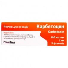 КАРБЕТОЦИН раствор д/ин., 100 мкг/мл по 1 мл во флак. №5
