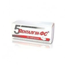 ПЕНТАЛГИН-ФС таблетки №10